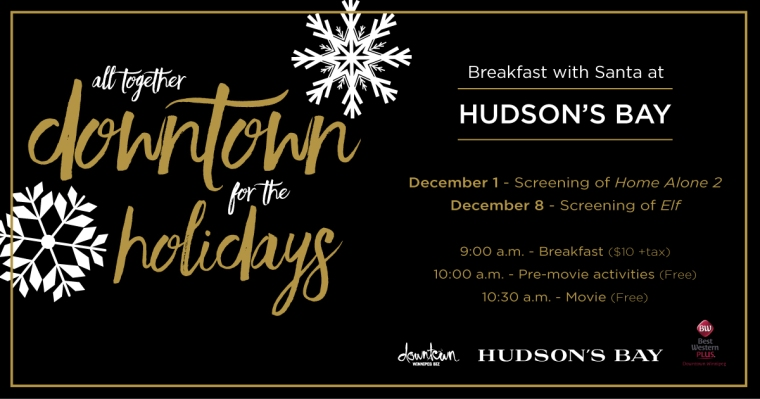 Holiday-Breakfast&Movies-FB-Dec1&8